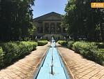 شنبه های نگاه آرل به تهران : موزه سینما، باغ فردوس