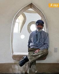 دوشنبه های آشنایی با معماران ایرانی: نادر خلیلی