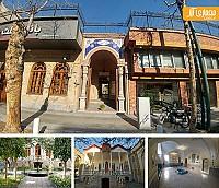 شنبه های نگاه آرل به تهران:خانه موزه مقدم