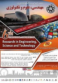ششمین کنفرانس بین المللی پژوهش در مهندسی، علوم و تکنولوژی لندن