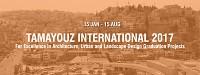 مسابقه بین المللی طرح های دانشجویی با جوایز ویژه