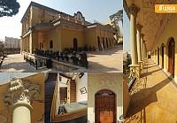 شنبه های نگاه آرل به تهران: عمارت عین الدوله