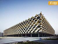 کتابخانه ملی عربستان، برگزیده جایزه آقاخان