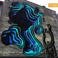 زیبایی متوهم سورئال روی دیوارهای شهر
