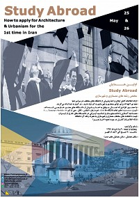 برگزاری اولین همایش Study Abroad برای رشته های معماری و شهرسازی