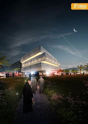 معماری اسلامی: طراحی موزه ی ایمان در مکه