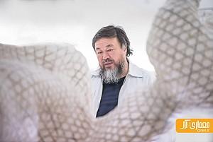 آثار آی وی وی، معمار چینی در نمایشگاهی در پاریس