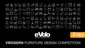 مسابقه ی 2016  طراحی مبلمان eVolo