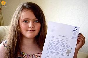 دختر ۱۲ ساله بریتانیایی بهره هوشی بالاتری از اینشتین و استیفن هاوکینگ دارد