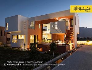 ویلای آنا و سعید، رتبه دوم جایزه معمار 94 در بخش مسکونی تک واحدی
