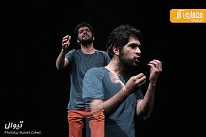 سه شنبه های تئاتر: مثل شلوار جین آبی، یافت آباد، در باب تفریحات سالم و غیر سالم