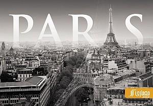 همایش معماری معاصر ایران در پاریس