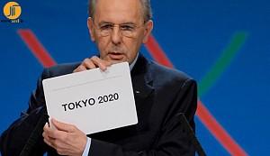 ژاپن،میزبان المپیک 2020