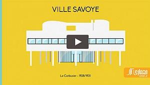 انیمیشن2 دقیقه ای معرفی ۵ خانه نمادین معماری مدرن