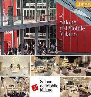 تجربه ای لوکس، در نمایشگاه مبلمان و طراحی داخلی در ایتالیا+ ویدئو