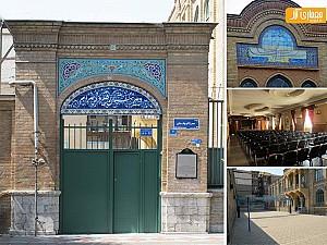 شنبه های نگاه آرل به تهران: مدرسه فیروز بهرام