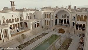 معرفی سه نامزد ایرانی جایزه معماری آقاخان
