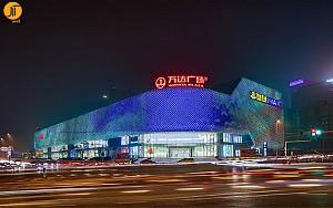 مرکز خرید Hanji Vanda Square