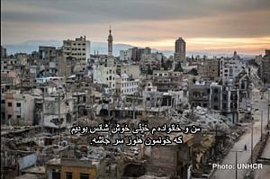تغییر در معماری سوریه چگونه باعث جنگ شده است؟