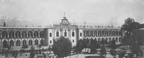 بلدیه طهران