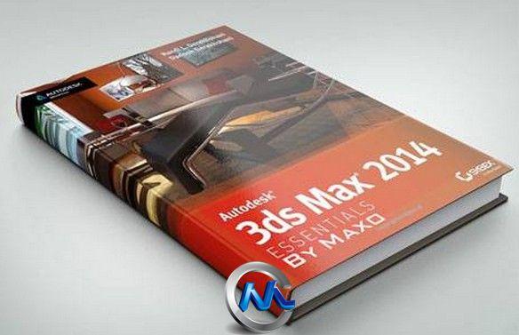 دانلود کتاب آموزش 3d max 2104،آموزش 3d max 2014