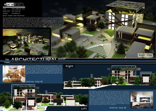 نمونه شیت بندی ، شیت بندی در معماری ، مثال شیت بندی