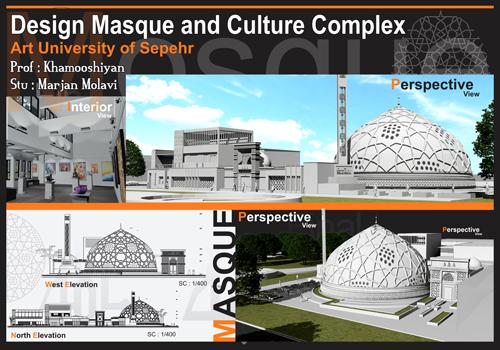 نمونه شیت بندی ، شیت بندی در معماری