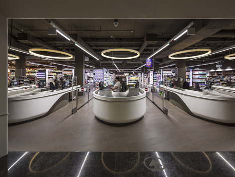 طراحی تجاری سوپر مارکت