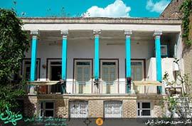 جشنواره عکاسی بافت تاریخی تهران