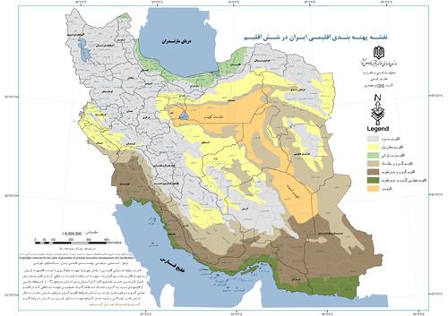 تقسیمات اقلیمی ایران و مروری بر ویژگی های معماری در هر اقلیم
