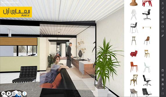 واقعیت مجازی در معماری،نرم افزار 3d واقعیت مجازی معماری
