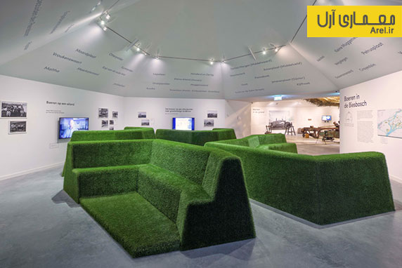 معماری سبز: طراحی بامی سبز برای موزه ای در هلند
