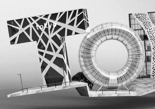 گرافیک به سبک معماری