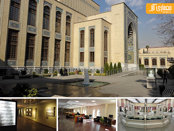 malek museum%20%2831%29 - اخبار
