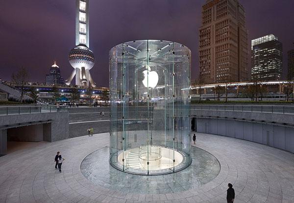 طراحی فروشگاه اپل با نمای متحرک