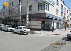 بانک ملت ، شعبه ایران کاوه