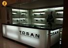 فروشگاه یراق توسان ، طراحی و اجرا ، موقعیت : اصفهان
