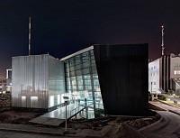 ساختمان اداری PSP/استودیو معماری الگو