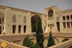 فضاهای اقلیمی در معماری ایرانی