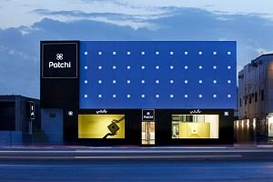 فروشگاه پاتچی(Patchi) یک طراحی داخلی فوق العاده