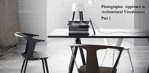 استفاده از عکاسی در شبیه سازی معماری