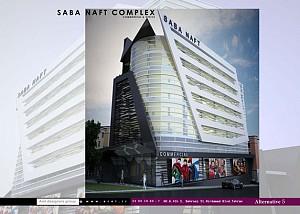 طراحی نمای ساختمان مدرن، مجتمع، ویلایی و چند طبقه