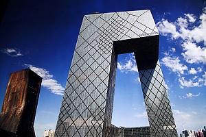 ساختمان مرکزی CCTV : بهترین ساختمان بلند سراسر دنیا
