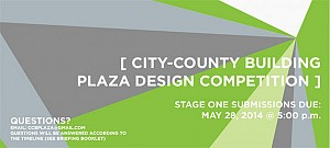 مسابقه طراحی المان شهری در یک میدان
