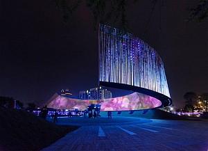 طراحی حلقه آسمانی سعادت برای جشن سال نوی چینی ها