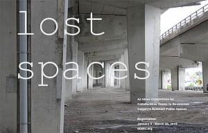 مسابقه معماری فضاهای گم شده