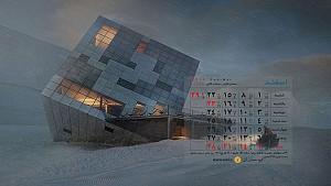 دانلود تقویم معماری 1394