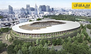 جدالی بر سر انتخاب طرح کنگوکوما برای معماری استودیوم المپیک 2020 ژاپن
