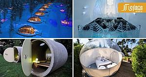 معرفی 7 هتل با طرحهای عجیب در دنیا