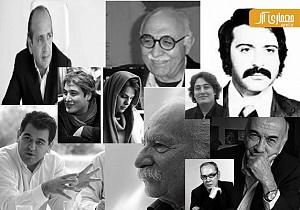 معماران معروف ایران